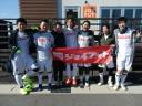 BULL FC
