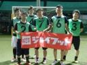 FC シノーズ