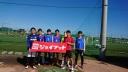 FC MIKOTO