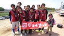 TSR FC