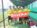 FC WaKuWaKu