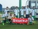 FC SONIC