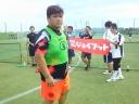 FC PEACE