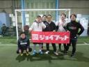FC Bricks