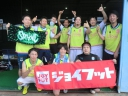 FC 蹴衛門