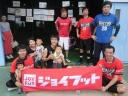 FC SFIDA