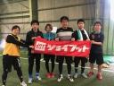 FC Tio